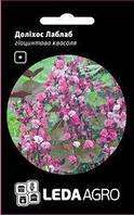Семена гиацинтовой фасоли Долихос Лаблаб, 1 гр., фиолетовая