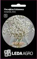 Семена гипсофилы Снежинка, 0,1 гр., махровая белая