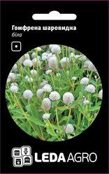 Семена гомфрены 0,1 гр., шаровидная, белая
