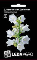 Семена колокольчика Белый Колокольчик,  0,1 гр., персиколистный