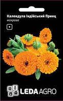 Семена календулы Индийский принц, 0,5 гр., махровая