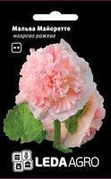 Семена мальвы Майоретте, 0,2 гр., махровая розовая