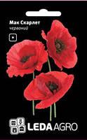Семена мака Скарлет, 0,2 гр., крупноцветковый красный