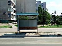 Остановка из профнастила 2.5 метра