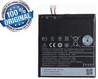 Аккумулятор батарея для HTC One E9 / E9 Plus / Desire 728 оригинал