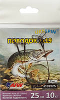 Поводок UKRSPIN плетеный 1х19 2шт 15 см, 7 кг (15900033)