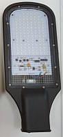 Светодиодный уличный светильник 70W