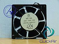 Вентилятор обдува QuickAir WO 120
