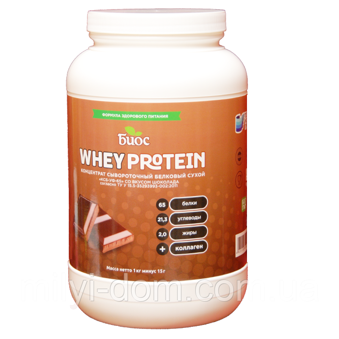"Протеин КСБ-УФ-65 с коллагеном ""Шоколад"", 1 кг"