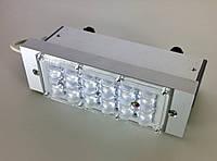 Светодиодный промышленный светильник подвесной