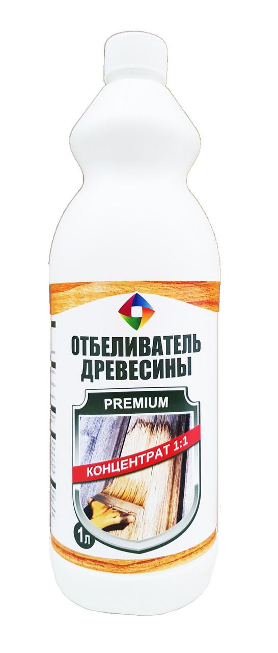 Альбинос Премиум 1л, отбеливатель древесины