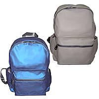 Рюкзак молодежный 795, FORTUNE водонепроницаемый, фото 1