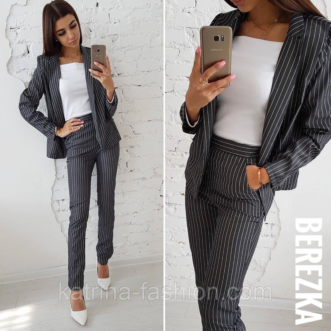 f1407dea7b3 Женский брючный костюм в полоску  пиджак и брюки (2 цвета) - KATRINA FASHION