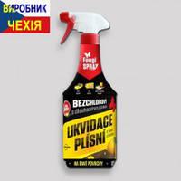 Засіб проти плісняви FungiSPRAY безхлоровий з запахом лимону, фото 1