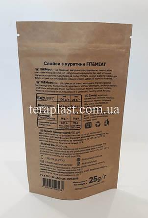 Пакет Дой-Пак крафт+металл 50г 100х170 с печатью в (2+1) цвет, фото 2