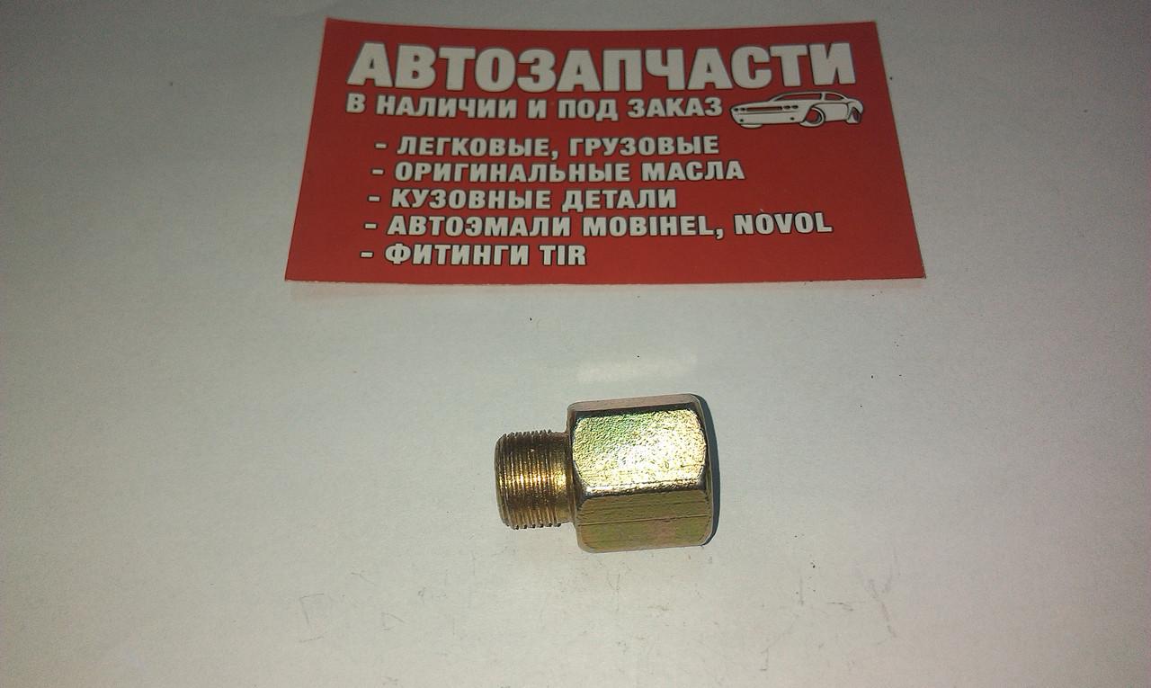Переходник резьбовой с М10х1 наружная на М12х1.25 внутренняя