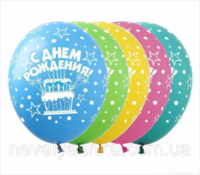 Шар Воздушный 12 Латексные Цветные Шары С Днём Рождения Цветные Шарики Надувные Воздушные Летекс 001419