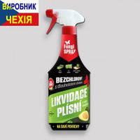 Засіб проти плісняви FungiSPRAY безхлоровий з запахом авокадо