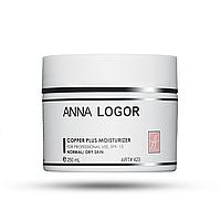 Анти–оксидантний, зволожуючий крем Анна Логор / Anna Logor Copper Plus Moisturizer 250 мл Код 423