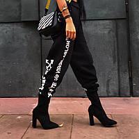 Хайповые штани унісекс, фото 1