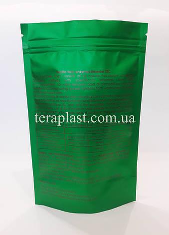 Пакет Дой-Пак лайм 100г 130х200 с печатью в 3 цвета, фото 2