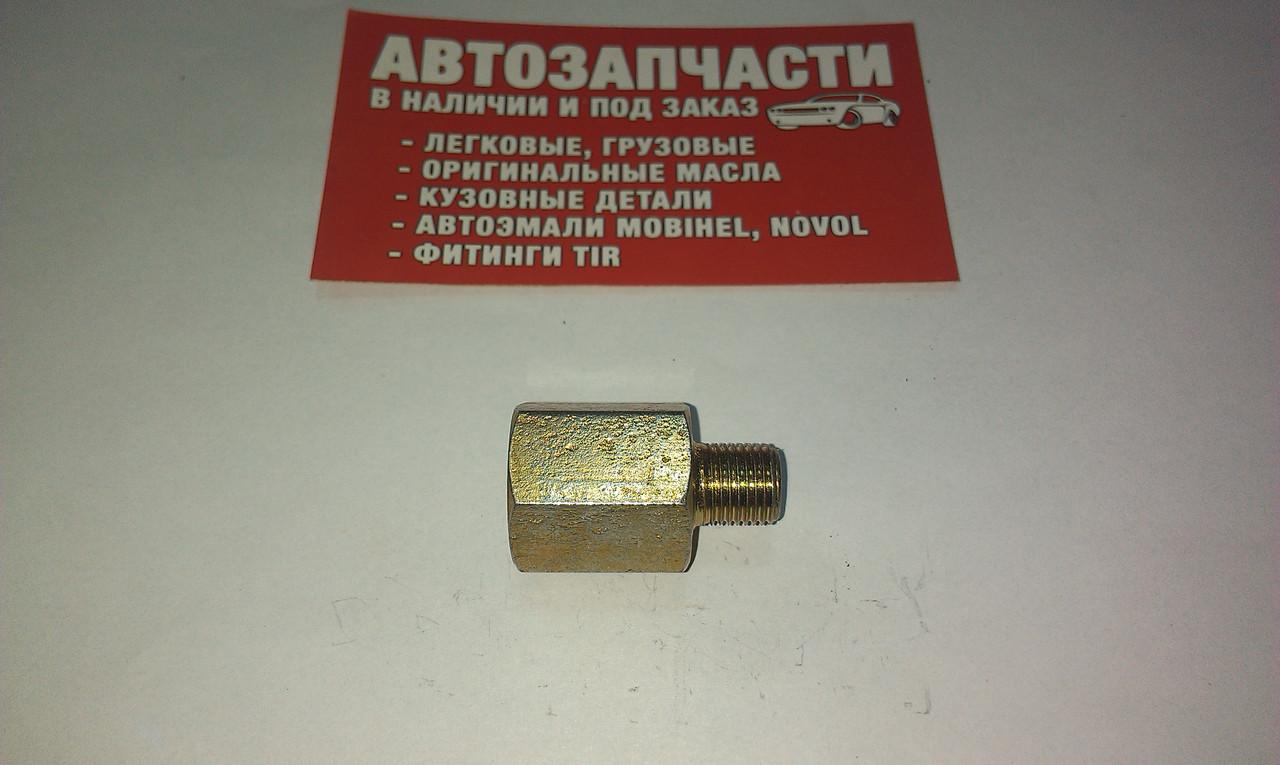 Переходник резьбовой с М10х1 наружная на М14х1.5 внутренняя