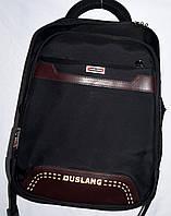 Мужской черный рюкзак-сумка хорошего качества с полосками 31*41 см, фото 1