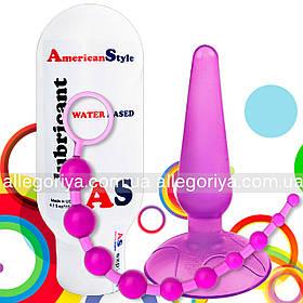 Анальные бусы шарики цепочка +Анальная пробка на присоске + Смазка с антисептиком Лубрикант