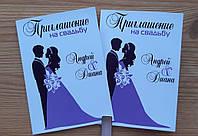 Приглашение на свадьбу, фото 1