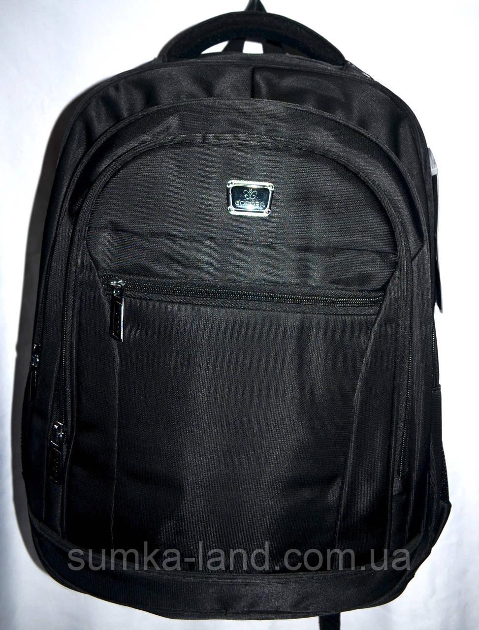 Мужской черный рюкзак хорошего качества 32*46 см