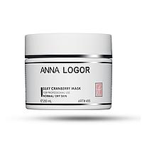 Шовкова зволожуюча маска з екстрактом журавлини Анна Логор / Anna Logor Silky Cranberry Mask Код 455