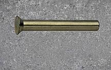 Заклёпка медная с потайной головкой ГОСТ 10300-80