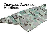 """Сидушка """"Охотник Multikam"""", износостойкая 38х29 см, фото 1"""