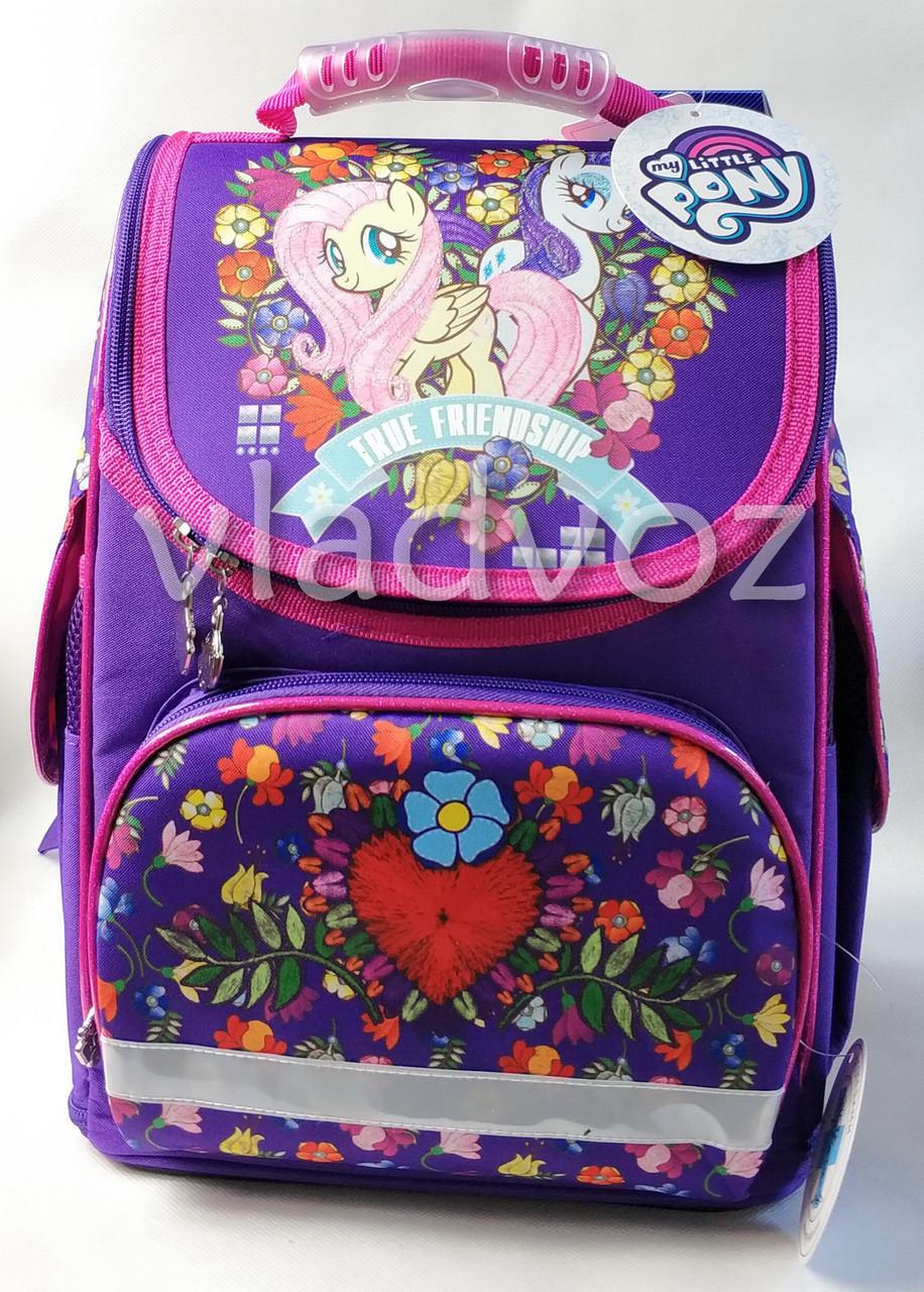 Школьный каркасный рюкзак для девочек Pony фиолетовый