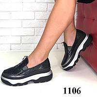 Женские Туфли броги черные