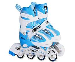 """Ролики Babyhit №806 - синий """"Светящиеся колеса"""" - размер S"""