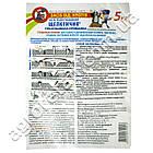 Гранулы от кротов Щелкунчик 5 кг, фото 2