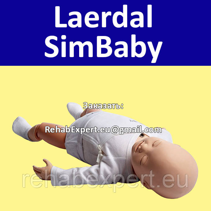 Имитатор пациента Laerdal SimBaby Simulator for Pediatric Critical Care