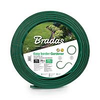 Бордюр газонный с колышками, зеленый (10 м)