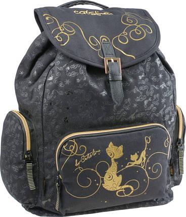Рюкзак молодежный 18 л Beauty, KITE (Германия), фото 2