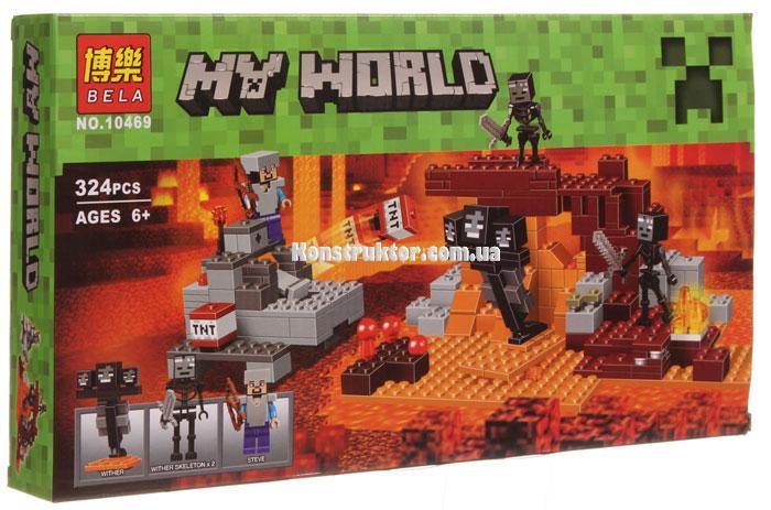 """Конструктор Майнкрафт """"Иссушитель"""" Bela 10469 аналог Лего 21126, 324 детали."""