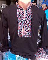 Вышиванка мужская с цветной вишивкой