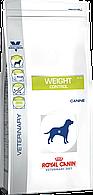 Роял Канин 1,5 кг диета для собак, склонных к избыточному весу, а также для поддержания веса в пределах нормы