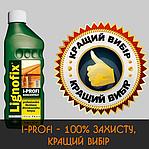 Lignofix I-Profi – 100% знищення комах-шкідників в деревині