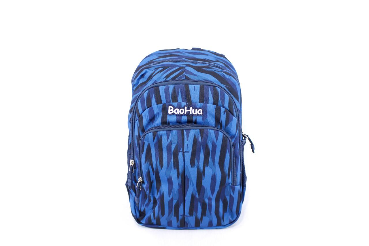 """Подростковый школьный рюкзак """"Baohua 7609"""""""
