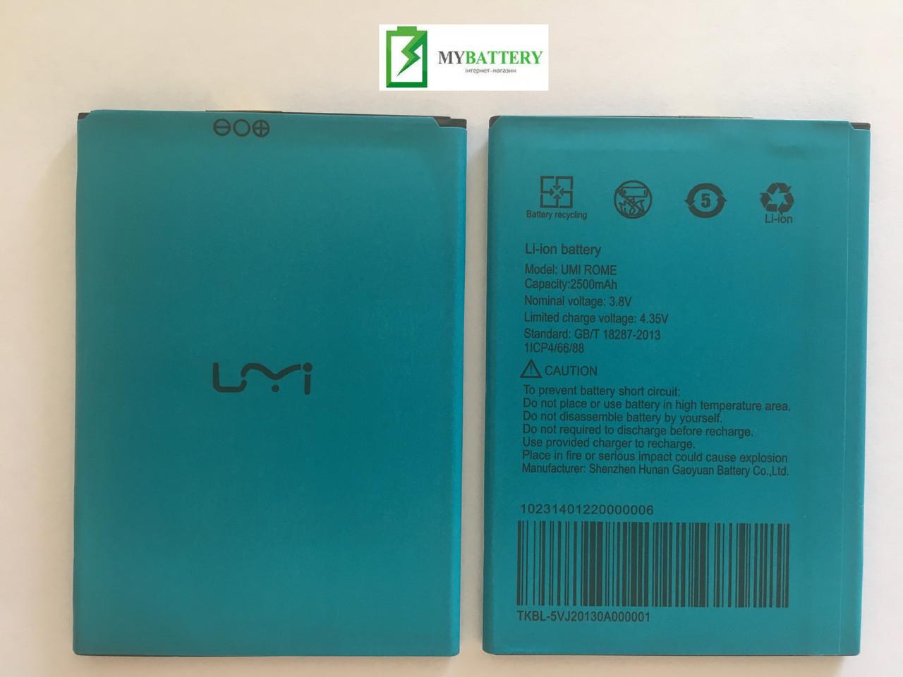Оригинальный аккумулятор АКБ батарея Umi ROME / Rome X Li-ion 3.8V 2500mAh