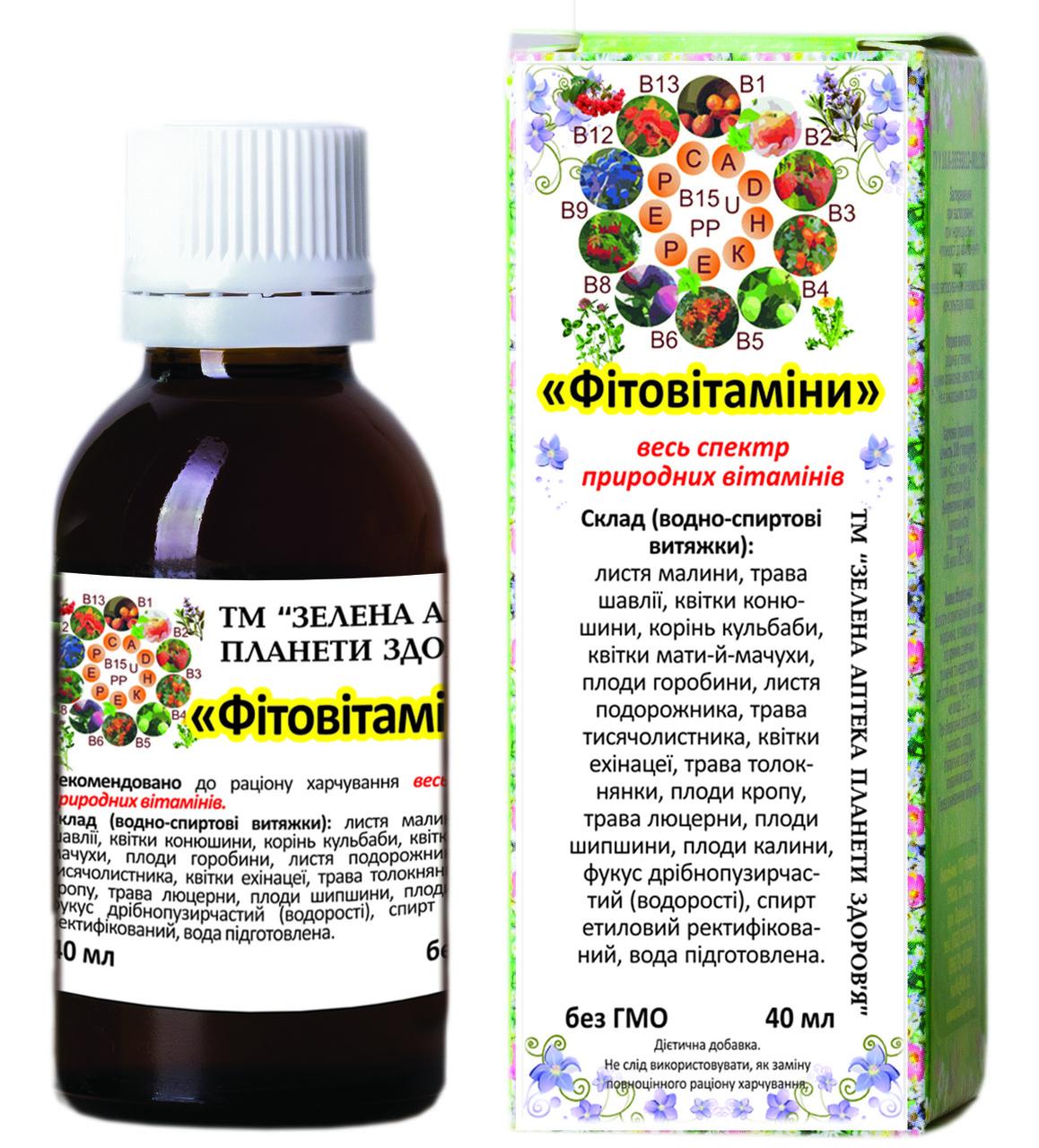 Фітовитяжка Фітовітаміни природні вітамини 40 мл