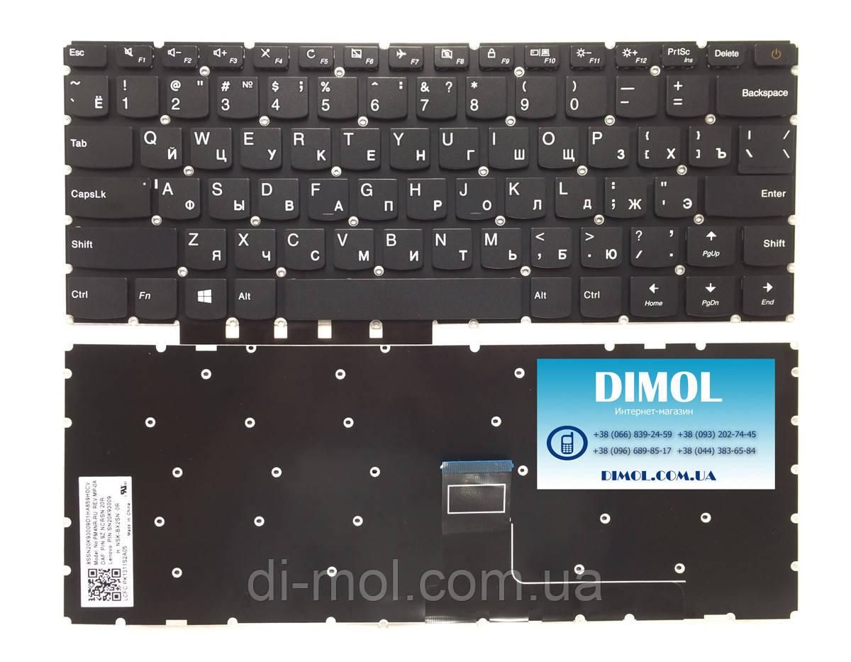 Оригінальна клавіатура для ноутбука Lenovo IdeaPad 110-14ISK series, ru, black