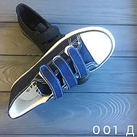 7762b028 Детские подростковые кроссовки мокасины кеды на липучках унисекс для  мальчика и девочки