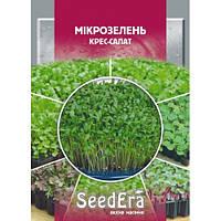Микрозелень Крес-салат